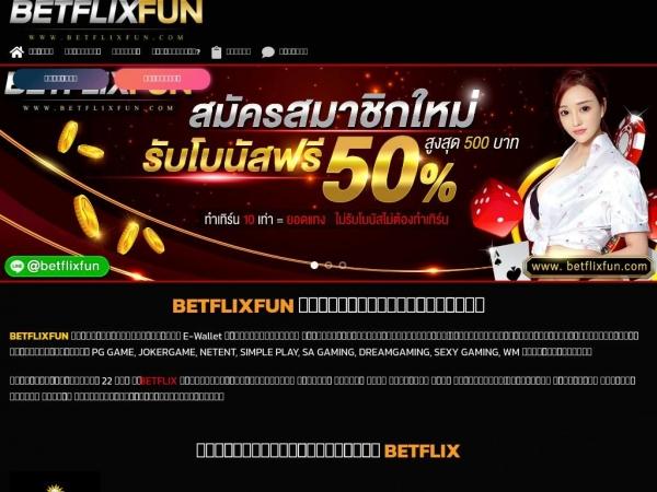 betflixfun.com